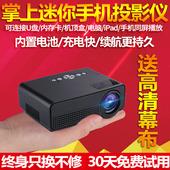 福禄全K30投影仪家用小型迷你型家庭影院便携式wifi无线手机高清