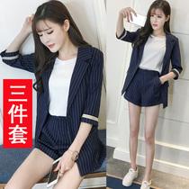 女装夏装职业装套装女2017新款时尚 西装+短裤+T恤韩国条纹三件套