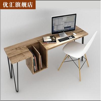 loft书桌品牌旗舰店