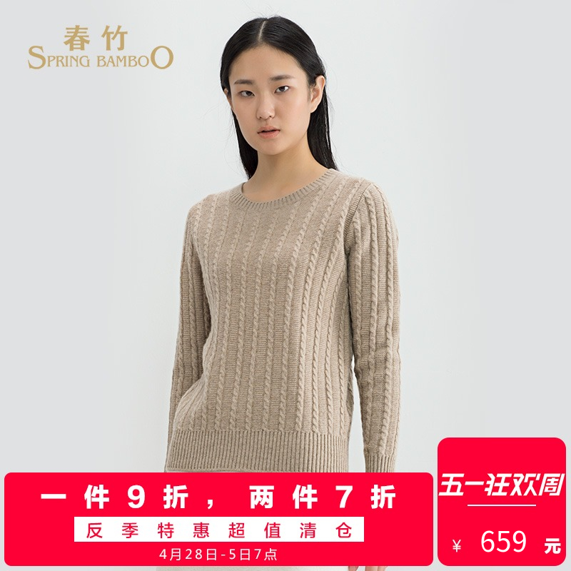 麻花純羊絨衫