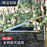 longquan hundred soldiers sword stainless steel # self-defense small dagger ancient han jian wolong small sword wind YunJian sword is not edged usually