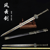 longquan hundred soldiers don YunJian hand sword sword wind pattern steel high carbon steel one hard sword martial arts is not edged usually