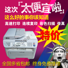 Brothers 7420/7010/7030/7340 Printer Unit Laser Printing, Copying, Fax Scanning Office