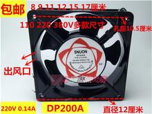 静音工业 12V 尺寸散热风扇380V 24V 220V 逆变小型通用电焊机多款