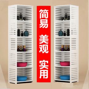 家用客厅卧室置物架鞋包展示杂物收纳化妆品小型货架落地储物边柜