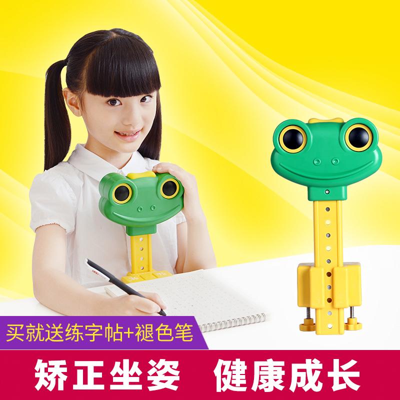 坐姿矫正器儿童小学生防近视坐姿矫正器纠正写字姿势保护器护眼架1元优惠券