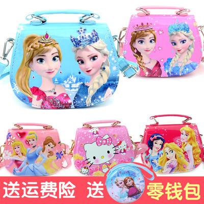 韩版儿童包包公主斜挎包女童小包宝宝可爱手拎卡通冰雪时尚手提包