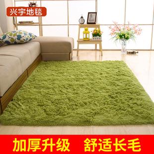 北欧地毯简约现代卧室满铺可爱客厅茶几沙发榻榻米床边地垫可定制