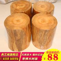 典艺阁香樟木墩子原木头凳子根雕实木树墩子树桩树根凳子圆凳清仓