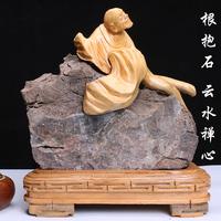 典艺阁秤杆木根雕摆件人物云水禅心根抱石树根工艺品根艺装饰品
