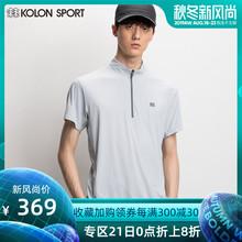 KOLONSPORT Cologne T-shirt Short-sleeved Men's 19 Summer Outdoor Sportswear Lightweight Breathable Semi-zipper T-shirt Top