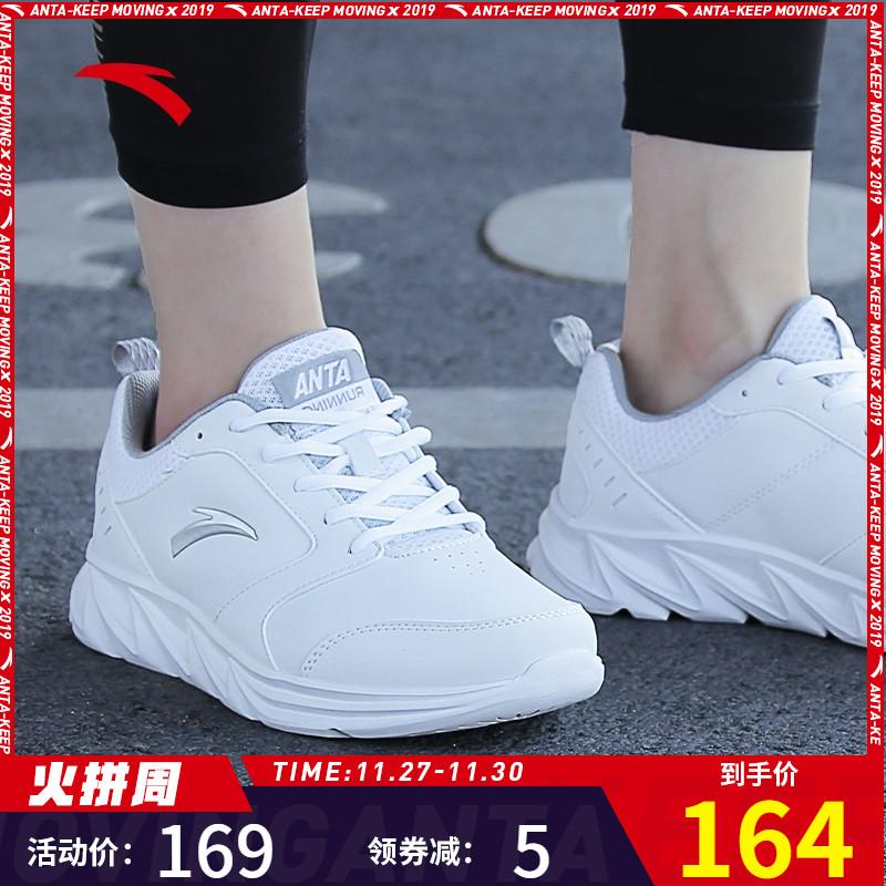 安踏运动鞋男鞋2019秋冬季新款休闲皮面慢跑鞋男官网正品跑步鞋子