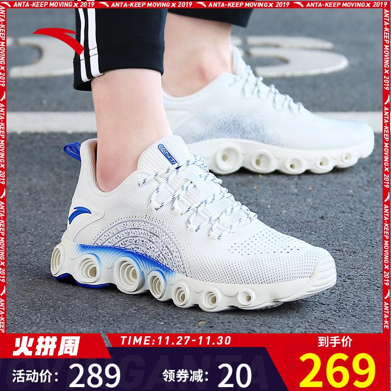 安踏跑步鞋男鞋2019冬季新款官网正品网面轻便休闲男士复古运动鞋
