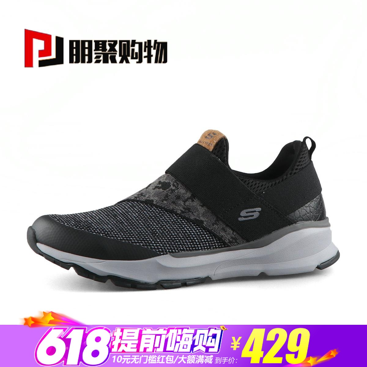 朋聚 Skechers斯凯奇18年新款男Air-Cooled舒适运动休闲鞋65519