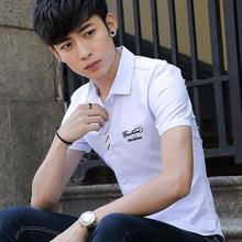夏季款韩版修身刺绣衬衫学生半袖衬衣流行男装短袖青年时尚潮寸衫