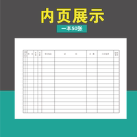 Outpatient registration bookbook community hospital pharmacy clinic outpatient work log case record book