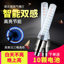 Bicycle Lamp Valve Lamp Motorcycle Wind Hot Wheel Mountain Bike Night Ride Seven Coloured Lamp Airport Lamp Equipment Accessories