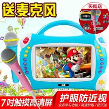 7寸触屏早教视频故事益智学习点读机游戏儿童玩具0-9岁可充电下载