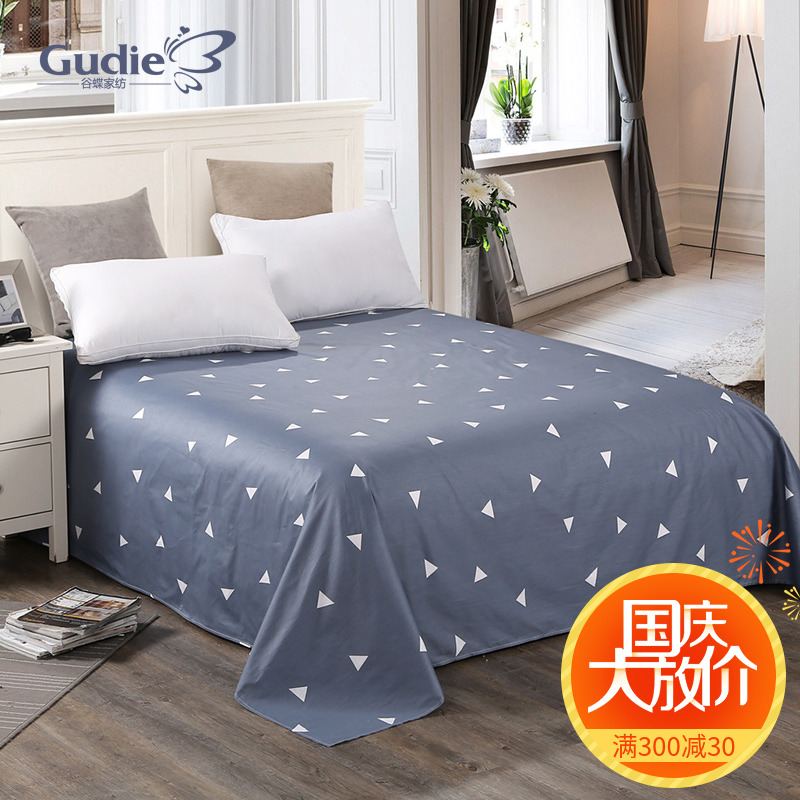 格子条纹床单