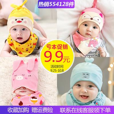 婴儿帽子秋冬 新生儿胎帽0-3-6-12个月男女宝宝棉帽婴幼儿春秋季