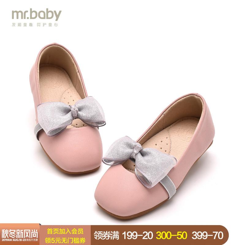 Одинаковая обувь для мамы и дочки Артикул 563282964714