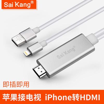 手机连接电视线mhl转hdmi安卓7plus苹果8X高清ipad视频转换器双十一折扣
