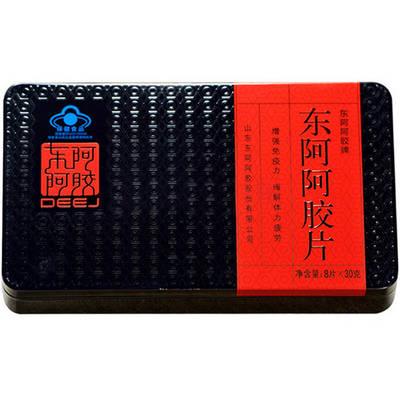 正品東阿阿膠塊片250 鐵盒阿膠片 阿膠糕原料 補/氣/血 限時特價