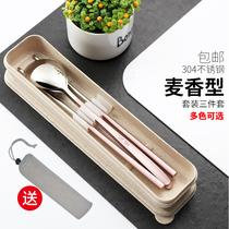 筷子勺子套装304不锈钢韩式可爱长柄叉子 学生便携餐具三件套成人