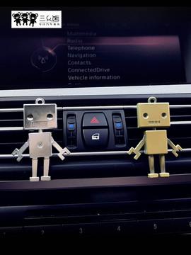 机器人装饰汽车香水摆件车载香水香薰除异味车内空调出风口清新夹