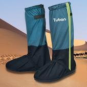 套男防沙脚套女滑沙护腿沙漠装 备防风脚套 雪套户外登山徒步防雪鞋