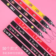 Mobile phone lanyard sling hanging neck detachable hanging hand broadband fashion men's tide rope female models oppo personality creative chain Huawei shell silk scarf sling Korean mobile phone with neck long ring lanyard