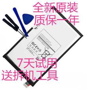 包邮适用三星正品 Galaxy Tab3 T310 T311 T315原装平板电脑电池