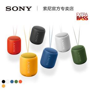 【热巴代言】Sony/索尼 SRS-XB10 无线蓝牙音箱音响户外小钢炮重低音 手机蓝牙低音炮小音响防水迷你小音箱