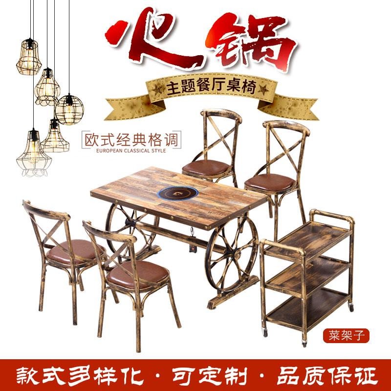 方形火锅桌