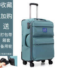 Ultra-light Oxford suitcase, universal pulley suitcase, canvas 20/24/28 inch suitcase for men and women