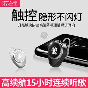 诺必行 T 8无线蓝牙耳机vivo迷你超小隐形耳塞挂耳式运动开车苹果