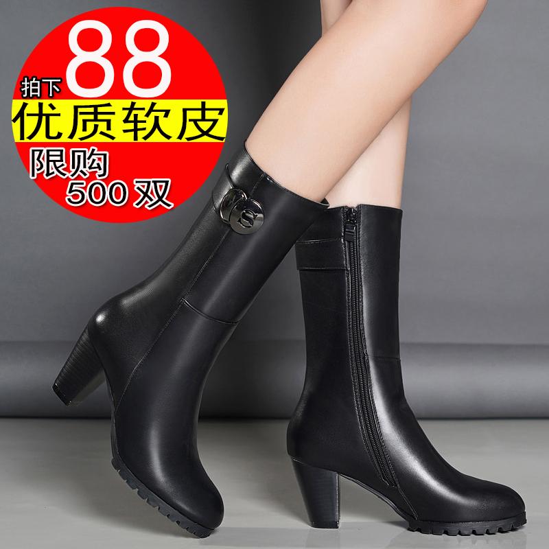 堤娜 百丽中筒靴女2018新款秋冬粗跟加绒马丁靴女短靴真皮高跟靴