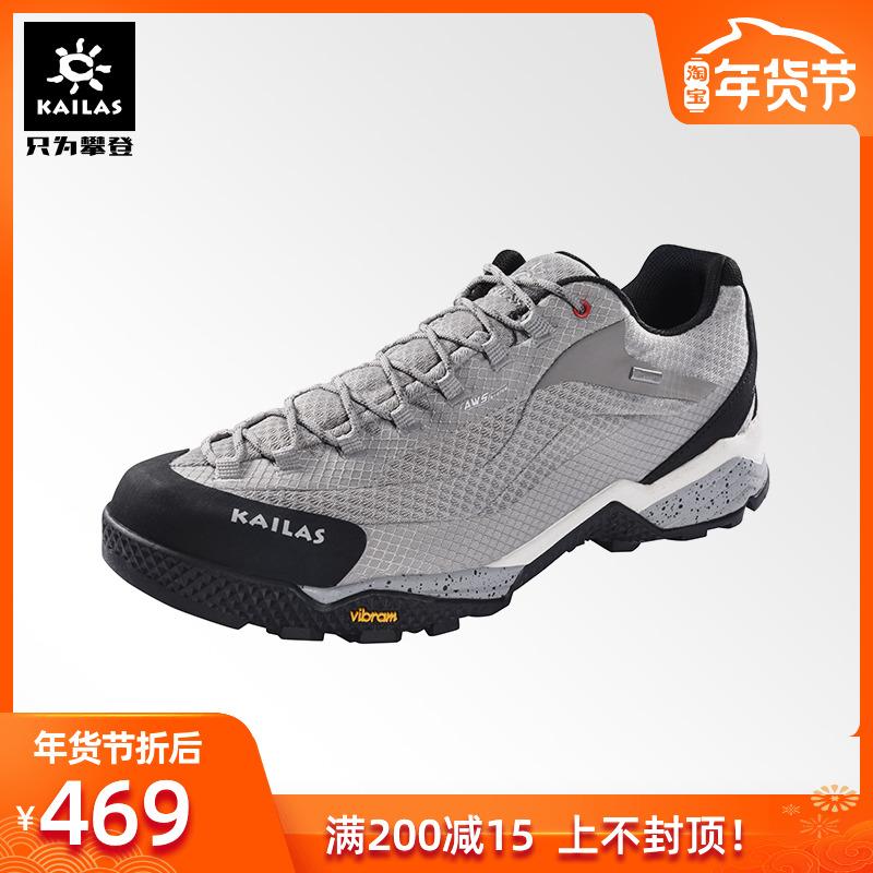 凯乐石户外旅行运动登山鞋男款低帮防滑V底防水透气攀山徒步鞋