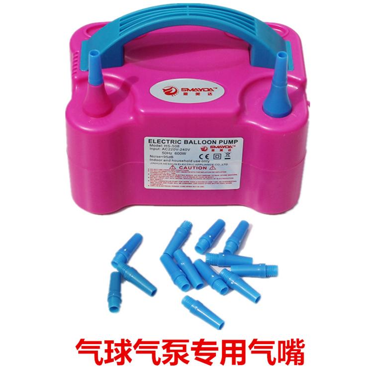 亿美华涛打气球的电动充气泵机专用气嘴装饰 自动便携式工具配件
