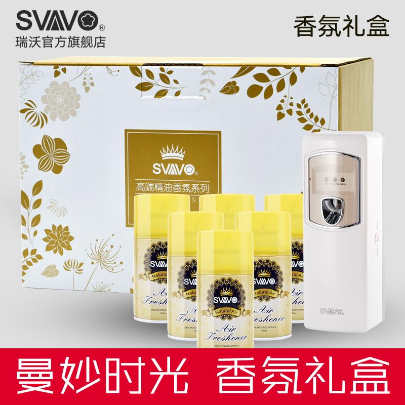 瑞沃飘香机专用空气清新剂厕所除臭剂卫生间自动喷香机喷雾香水