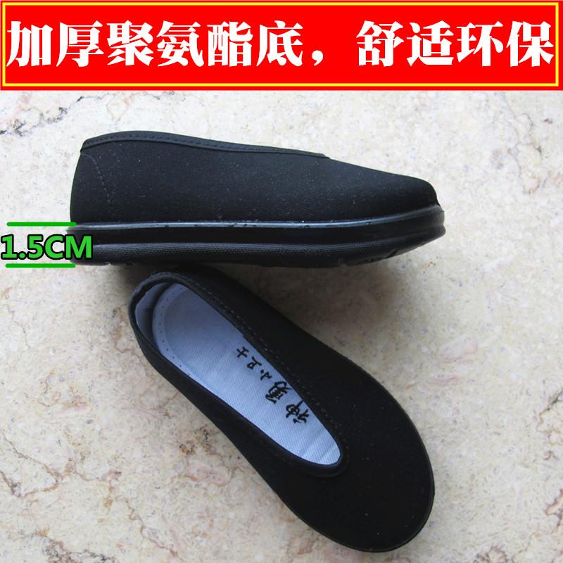 老北京儿童布鞋男童鞋软底圆口单鞋老头鞋纯棉古装汉服配套演出鞋