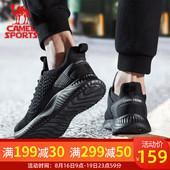 先生百搭黑色跑鞋 潮流男鞋 骆驼运动鞋 子笨重女鞋 时髦休闲鞋