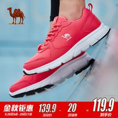 秋季耐磨运动鞋
