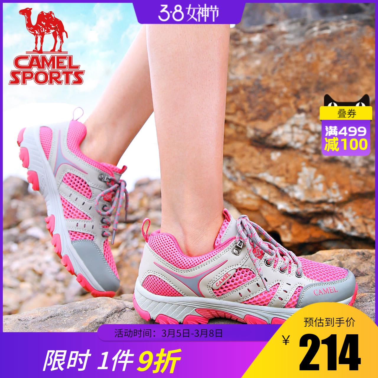 骆驼户外登山鞋男女夏季透气耐磨防滑低帮女鞋徒步鞋网鞋秋冬徒步