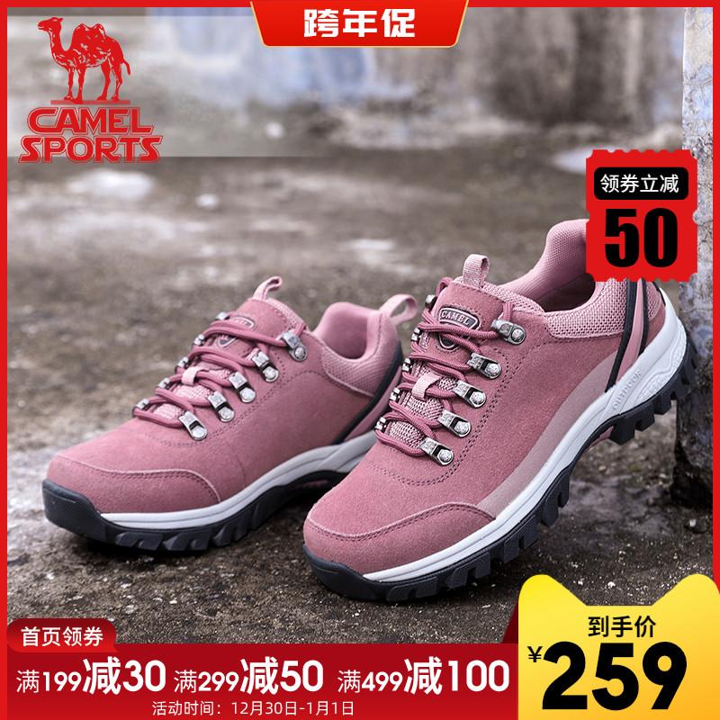 骆驼户外登山鞋女士秋冬防滑减震耐磨旅游越野低帮男女户外徒步鞋