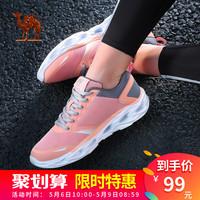 运动鞋女夏跑步鞋