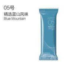 05精选蓝山风味  新鲜烘焙咖啡豆 SINLOY精品咖啡随身包 22g