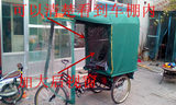 Human tricycle carport awning awning three-wheeled car canopy human tricycle shed canopy limited