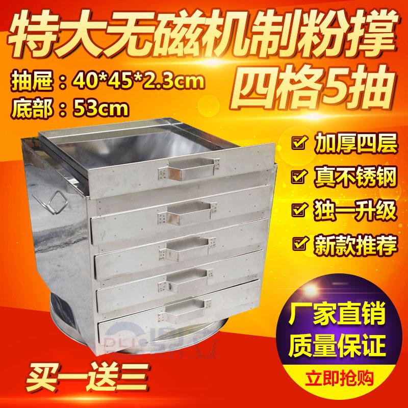 Мобильные кухни / Паровые печи Артикул 550465655751
