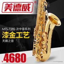 金色中音萨克斯风专业演奏级调萨克斯E降中音萨克斯Suzuki铃木
